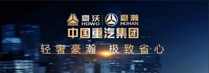 中国重汽曼技术天然气车是哪些方面获得用户的信赖?