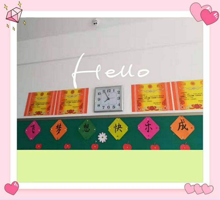 诸城市纺织街学校:细化常规管理 缔造本真教室