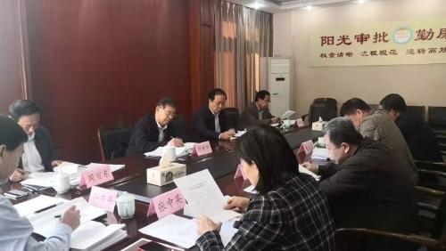 山东省发展改革委:凝神聚力谋冲刺 狠抓落实求实效