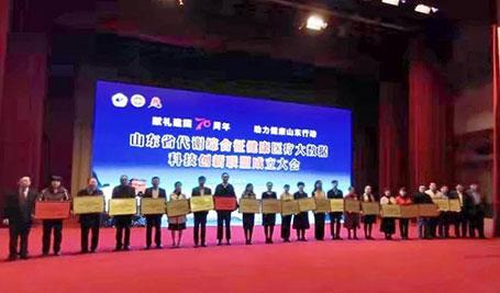 山东省立医院牵头成立山东省代谢综合征健康医疗大数据科技创新联盟