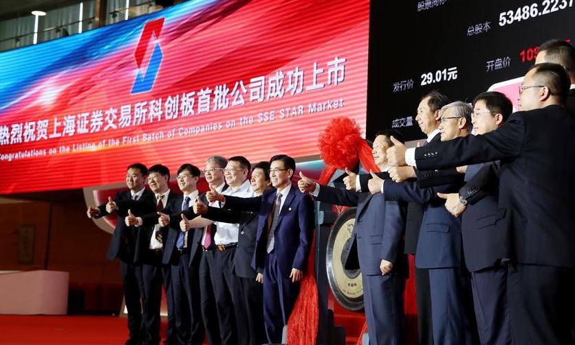 """科创板百日观察:撬动中国科技创新的新""""支点"""""""