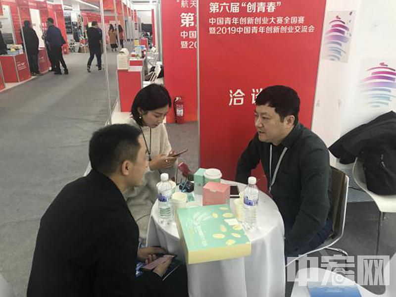 """""""青创力量""""中国青年创业大讲堂在青岛举行"""