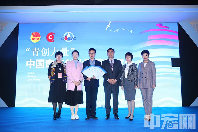 中国青年创业项目路演会达成4.12亿元投资意向