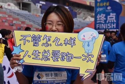2019泉城(济南)马拉松鸣枪开跑