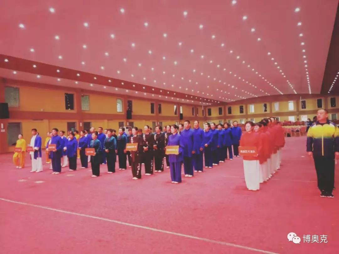 聊城市举行第九届全民健身运动会健身气功比赛