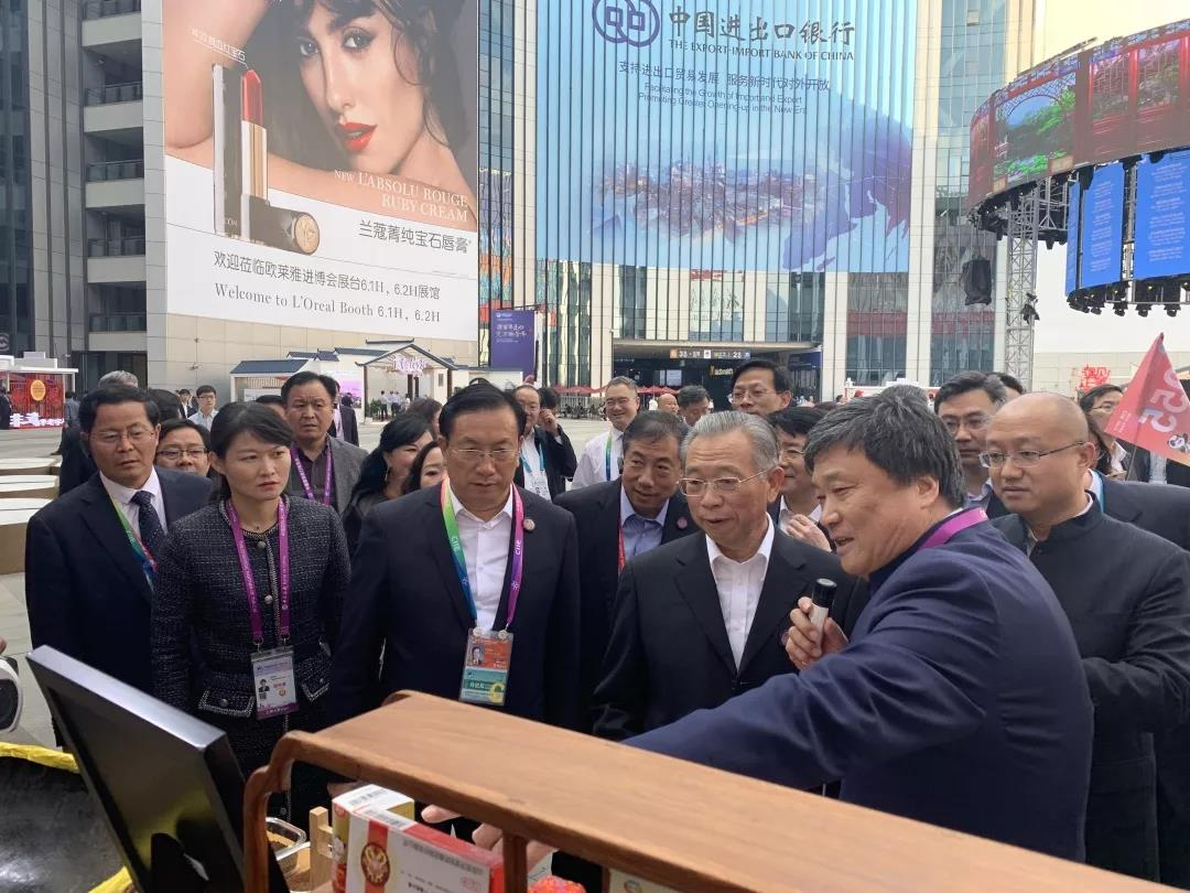 2019进博会 | 刘家义:要大力支持宏济堂制药建设发展