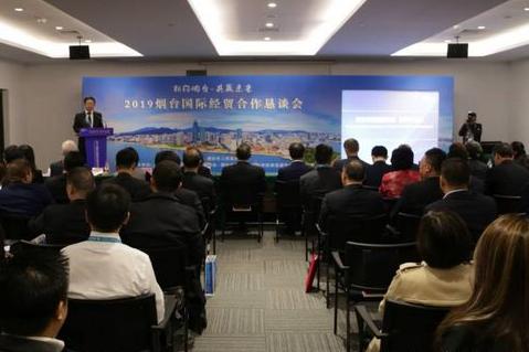 烟台国际经贸合作恳谈会在沪举行 9个重点项目现场签约