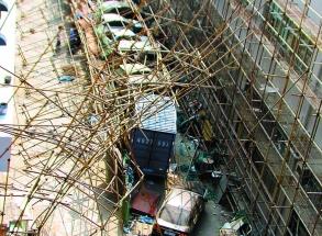 东营市发布《危大工程安全施工技术措施》 防范生产安全事故
