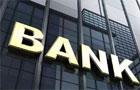 金融委:重点支持中小银行多渠道补充资本
