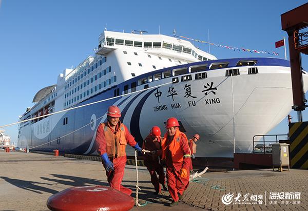 """亚洲最大邮轮型豪华客滚船""""中华复兴""""轮首抵烟台"""