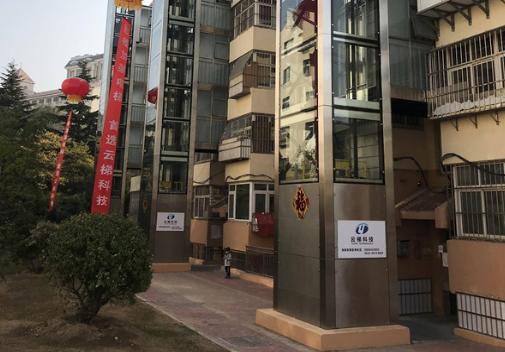 青岛老楼加装电梯向规模化发展 107部电梯进行中