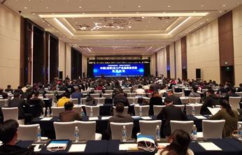 """中国(淄博)化工产业高质量发展高峰论坛举行 行业""""大咖""""共商发展大计"""