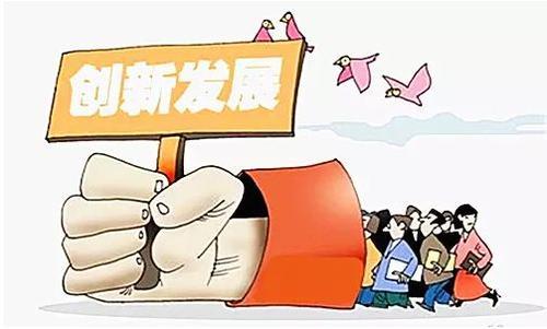 济南企业主营业务收入达百亿,经营者可获百万奖励