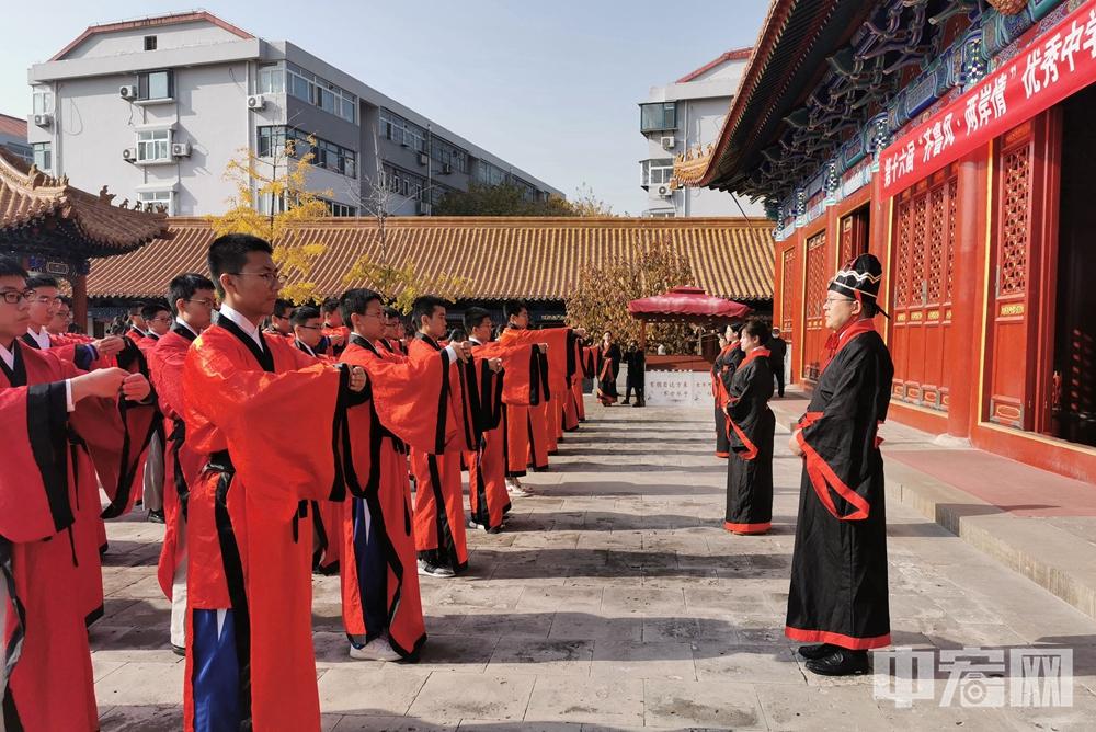 """第十六届""""齐鲁风·两岸情""""优秀中学生中华文化研习营开营!"""