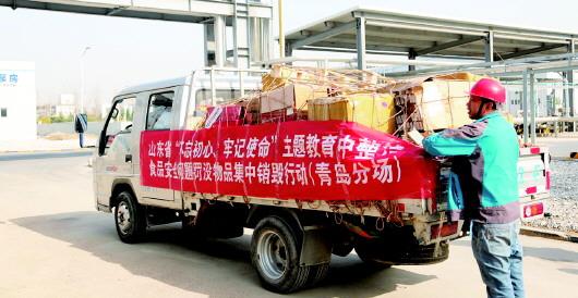 青岛昨集中销毁3万余件假冒伪劣食品 货值总额逾200万元