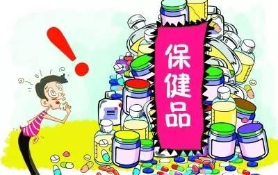 履行主体责任!山东近百家保健食品生产企业签承诺书