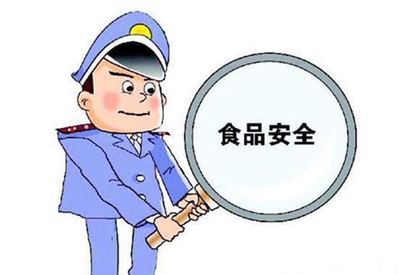 山东省市场监督管理局通报24批次食品不合格情况