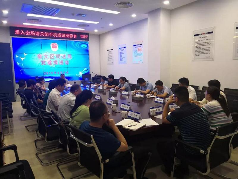 奎文:扎实推进律师行业党建规范化建设 优化法治营商环境