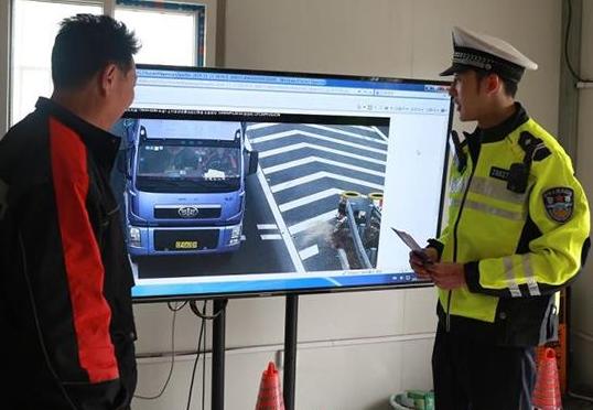 聊城高速交警开展安全日系列主题活动 全力打好年底交通安全攻坚战