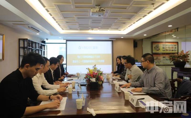 中宏网一行到访盈科律师事务所双方达成合作意向