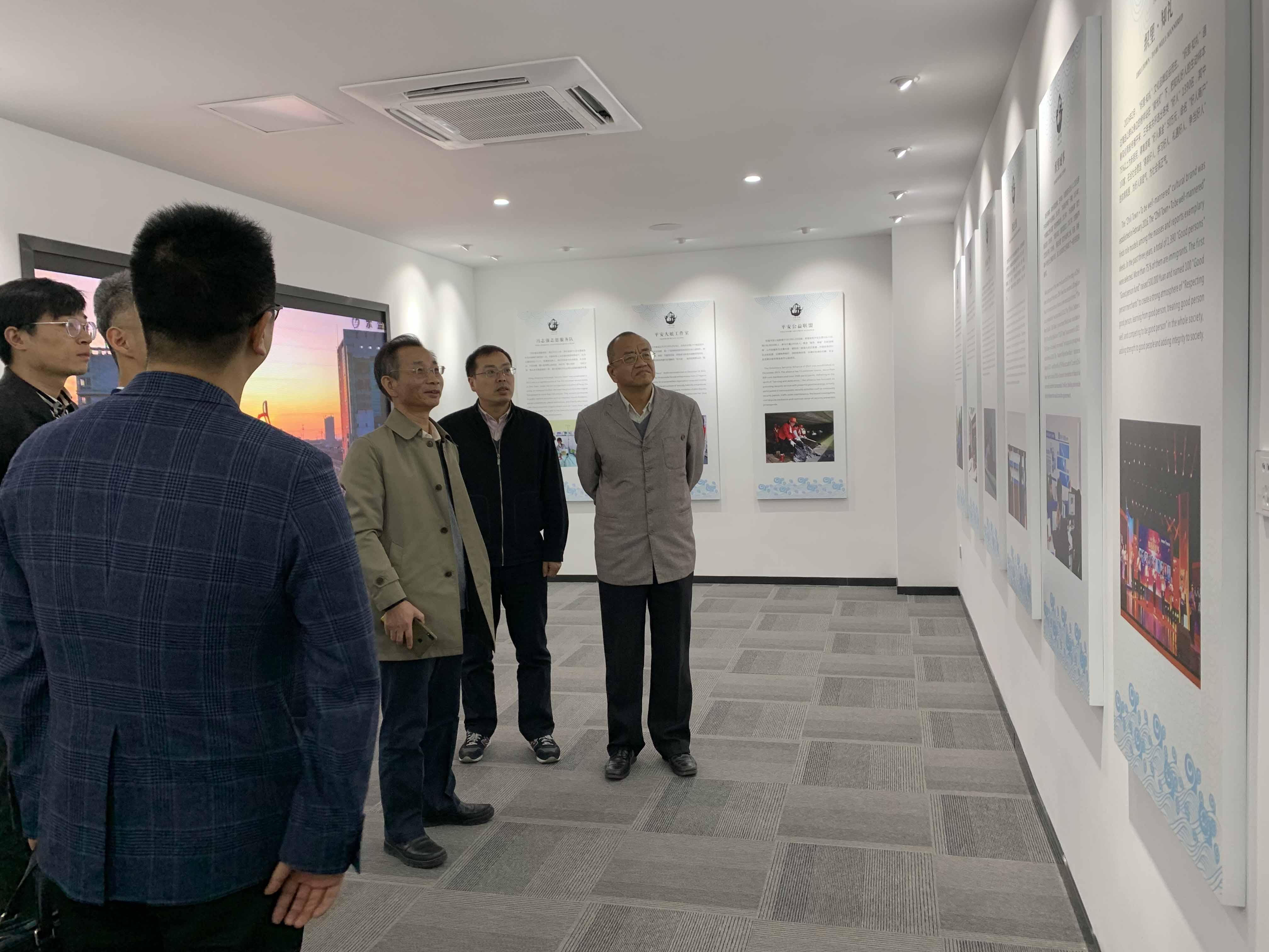国家发改委宏观经济管理编辑部课题组赴湖州吴兴调研