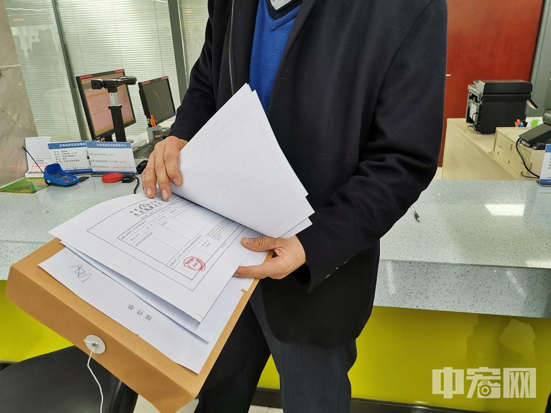 """济南:大数据让不动产登记""""快起来"""""""
