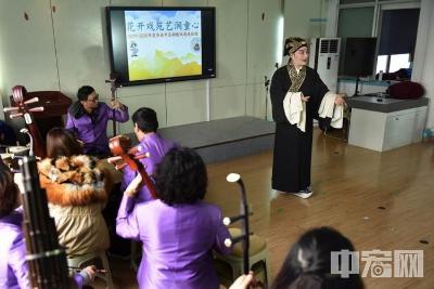 花开戏苑 艺润童心 ——济南市吕剧院走进永长街回民小学