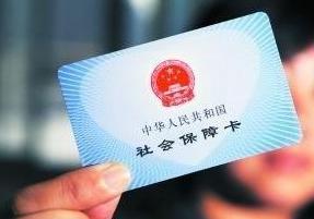"""潍坊市社保部门实现社保医保联合业务""""一次办好"""""""