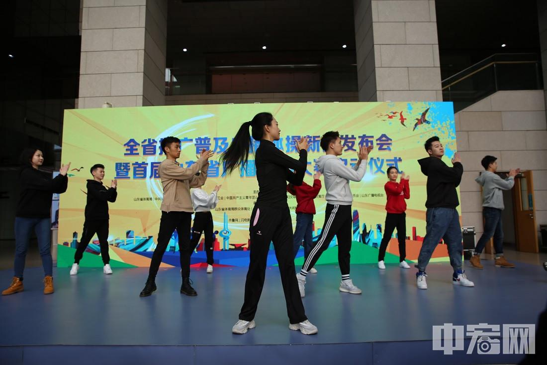 山东省推广普及广播体操 形成全民健身良好氛围