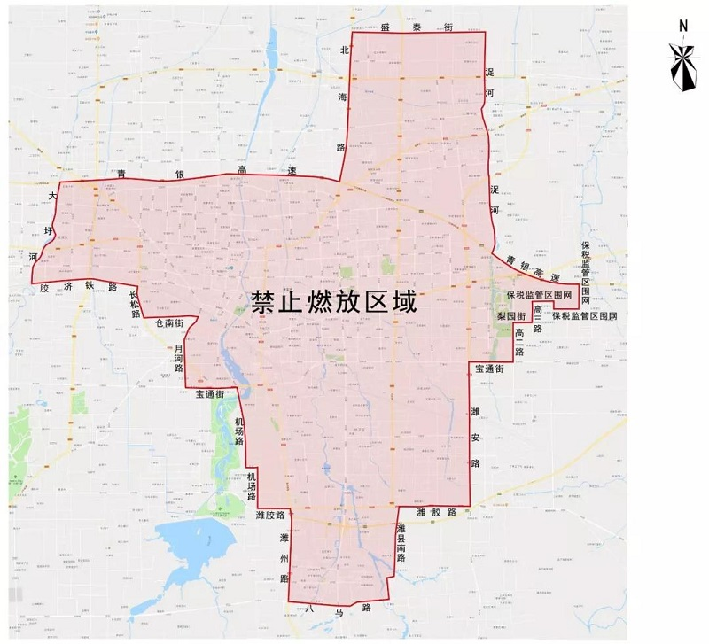 最新!潍坊中心城区禁放范围划定,任何单位和个人不得燃放烟花爆竹