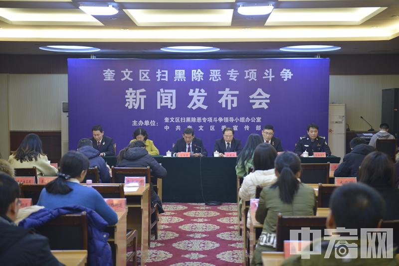 潍坊市奎文区扫黑除恶专项斗争取得阶段性成效 群众安全感满意度不断提升
