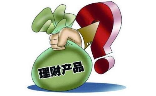 """去年净值型银行理财产品""""井喷"""" 发行数量环比增加223%"""