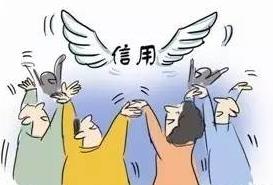 枣庄市三举措深入推进事业单位信用建设