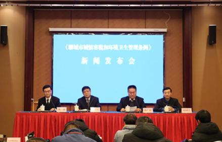 《聊城市城镇容貌和环境卫生管理条例》3月1日正式实施