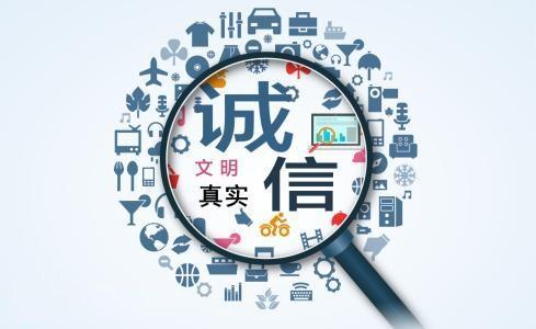 潍坊市昌乐县人大代表履职尽责弘扬诚信新风