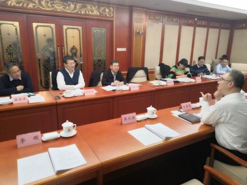 现代海洋产业专班工作专题座谈会议在济南召开