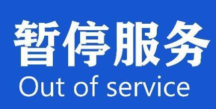 注意!枣庄城际公交、城乡公交线路全部暂行运行