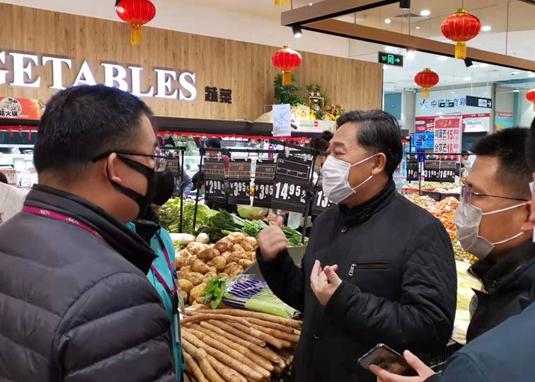 烟台市发展改革委全力做好价格市场稳定工作