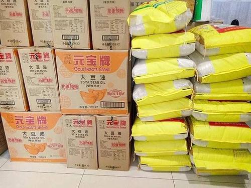 国家发改委:协调企业做好武汉米面油肉供应保障