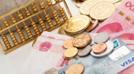 200万元!济南市首笔信易贷平台信用贷款对接成功