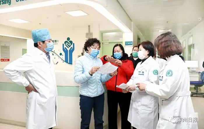 """滨州30余名医疗专家火速""""集结"""" 组建起对抗疫情的""""精英特种部队"""""""