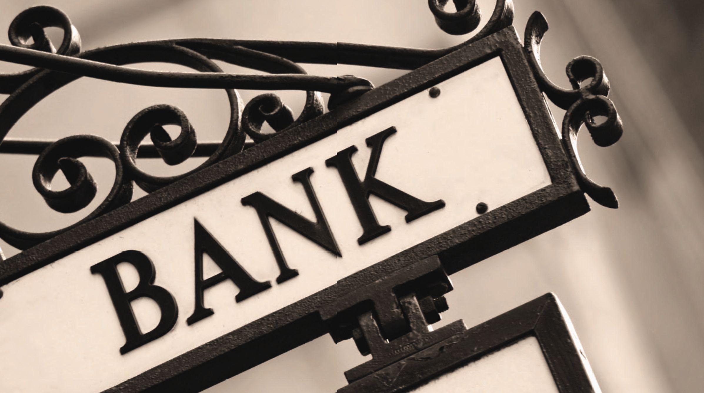 新旧动能转换基金助力山东企业走向多层次资本市场