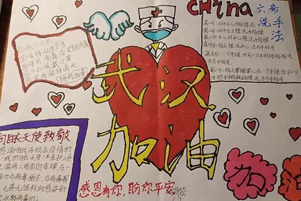 潍坊美加实验学校艺体课程为孩子假期成长添亮色