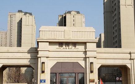 """采光不达标""""住宅房""""变成了""""公寓房"""" 淄博华润·橡树湾这名业主难以接受"""