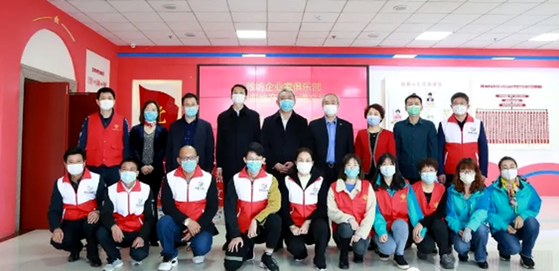 【抗击新冠】潍坊企业家俱乐部组织防疫物资捐赠仪式