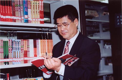 宋才发:提升中国话语权在全球化时代的国际影响力