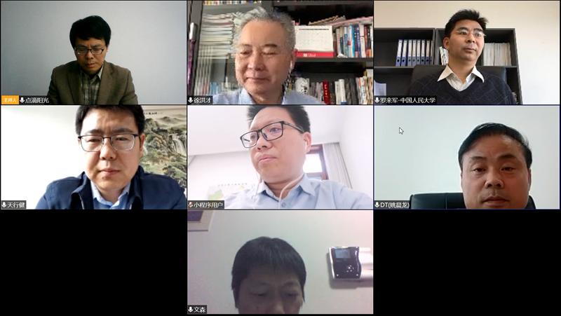 解码疫情防治与经济振兴之道 中宏论坛在线研讨活动举行