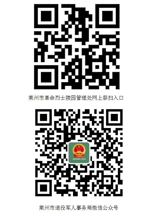 QQ截图20200402111008.png