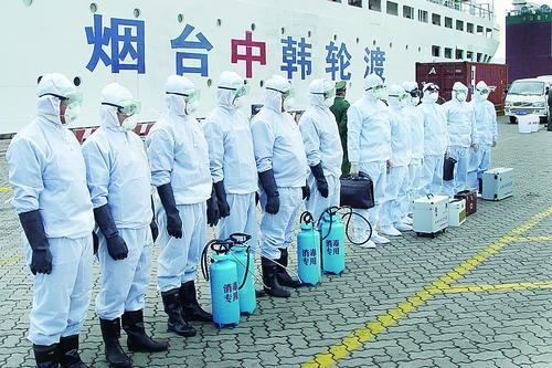山东:来自口岸重点防控国家进境船舶100%登临检疫