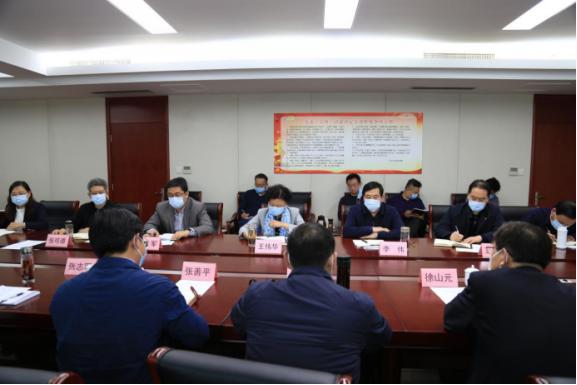 山东省粮食和储备局召开经济社会发展形势和粮食市场分析研判会